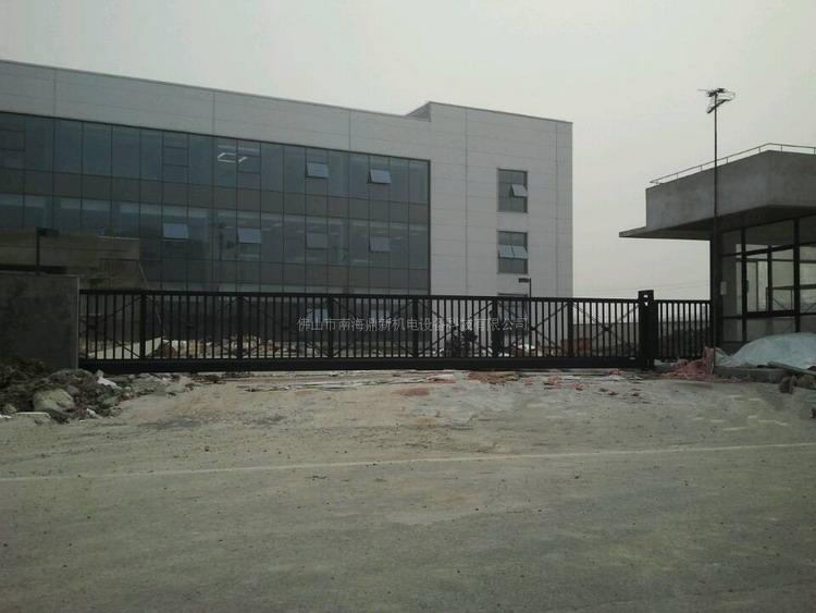 上海汉瑞普泽粉粒体技术有限公司