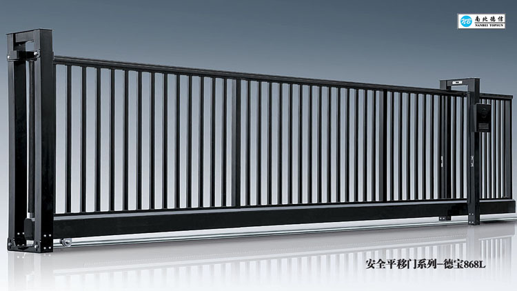 德宝868L